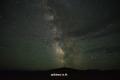 mongol-2013-18-jpg